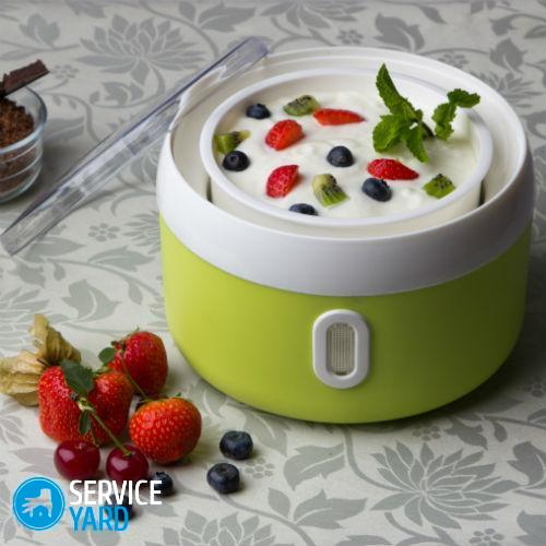 Йогуртница - как выбрать лучшую, ServiceYard-уют вашего дома в Ваших руках