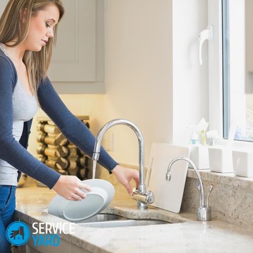 Чем мыть посуду без химии?