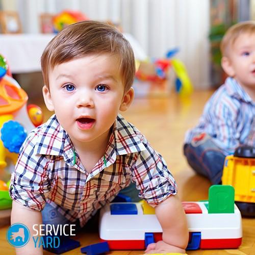 infant_curriculum-500x500