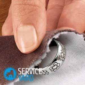 Чем почистить серебро в домашних условиях цепочки, браслеты, кольца?