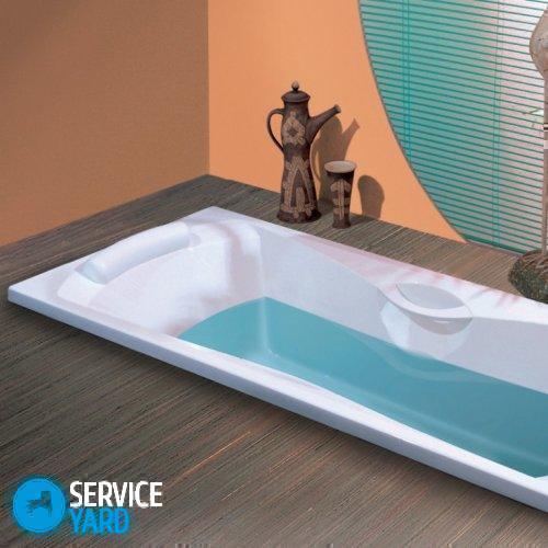 Чем чистить акриловую ванну в домашних условиях? Уборка в квартире