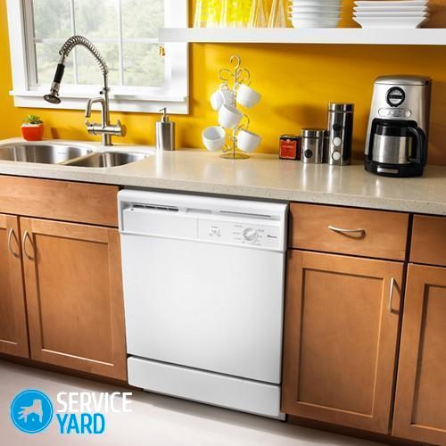 Что нельзя мыть в посудомоечной машине, ServiceYard-уют вашего дома в Ваших руках
