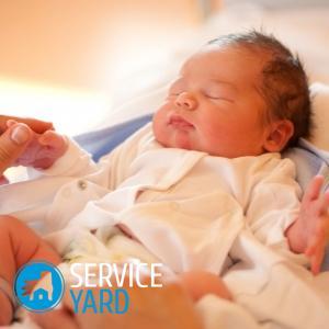Какие нужны вещи новорожденному
