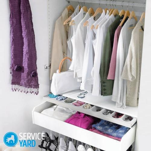 Хранение вещей в шкафу, ServiceYard-уют вашего дома в Ваших руках