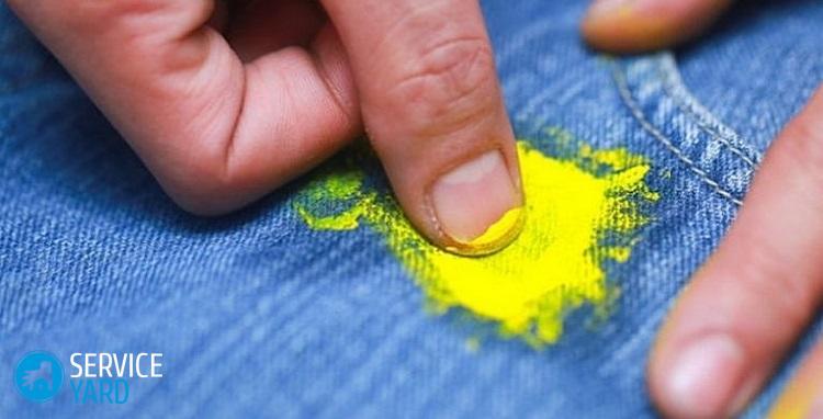 Чем отстирать акриловую краску с одежды?