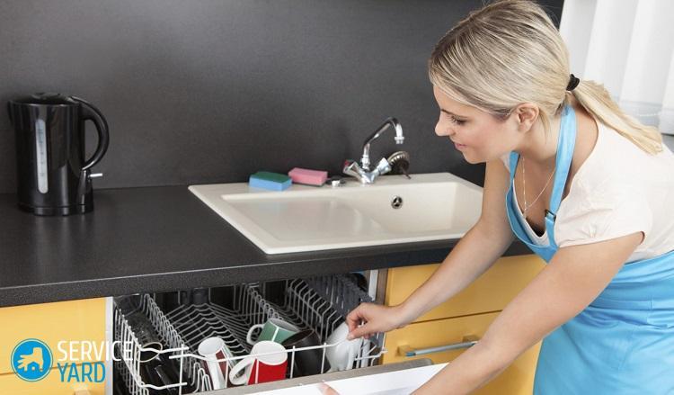 Что нельзя мыть в посудомоечной машине?