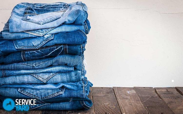 Как быстро высушить джинсы?