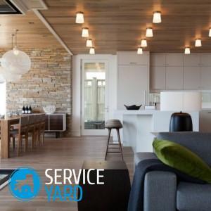 Чистота в доме — залог успеха
