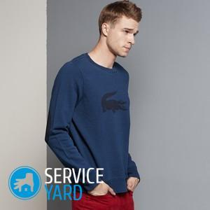Как избавиться от запаха керосина на одежде, ServiceYard-уют вашего дома в Ваших руках
