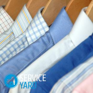 Как происходит правильная глажка рубашек, ServiceYard-уют вашего дома в Ваших руках