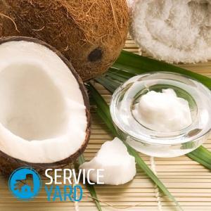 Как хранить кокосовое масло?
