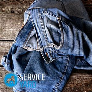 Чем отстирать траву с одежды?