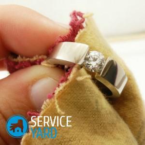 Чем почистить золото в домашних условиях цепочки, браслеты, кольца