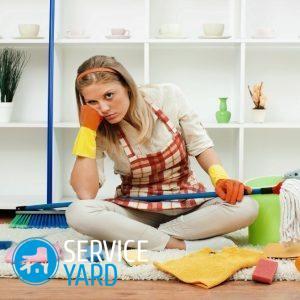 Как быстро убраться в комнате?