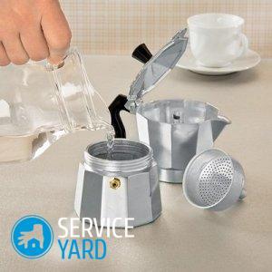 Гейзерная кофеварка принцип работы