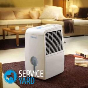 Ионизатор воздуха для квартиры