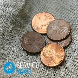Чистка монет быстро и просто