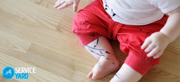 Чем оттереть маркер с одежды?