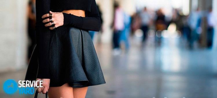 Краска для одежды черная; несмывающаяся для вещей, джинсов, текстиля