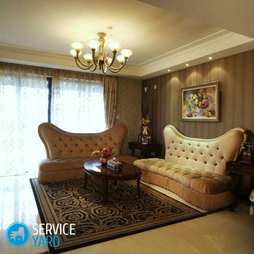 home-interior-design-ideas-royal-looking-living-room-home-interior-500x500