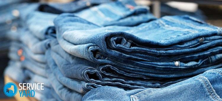 Как отстирать кровь с джинсов?