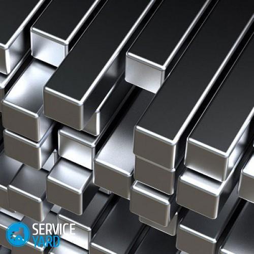 nerj-kvadrat-500x500