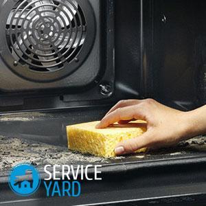 Как почистить самовар в домашних условиях медный, из 79