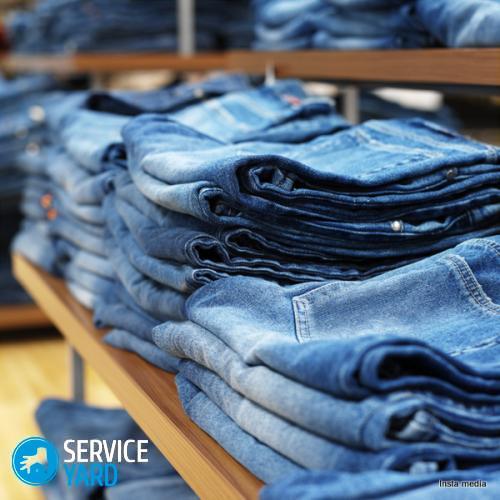 Как отстирать кровь с джинсов, ServiceYard-уют вашего дома в Ваших руках