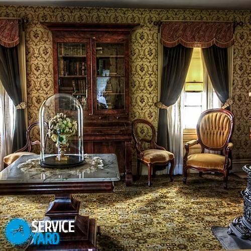 living-room-581073_640