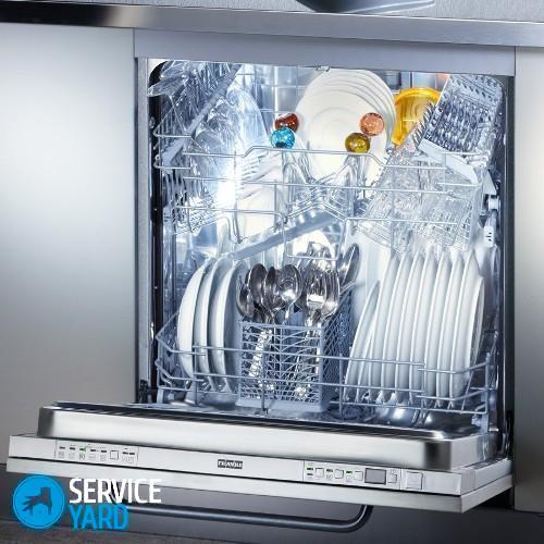 Сложности выбора посудомоечной машины, ServiceYard-уют вашего дома в Ваших руках