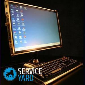 Чем протереть монитор 🥝 компьютера и почистить экран, средства для очистки