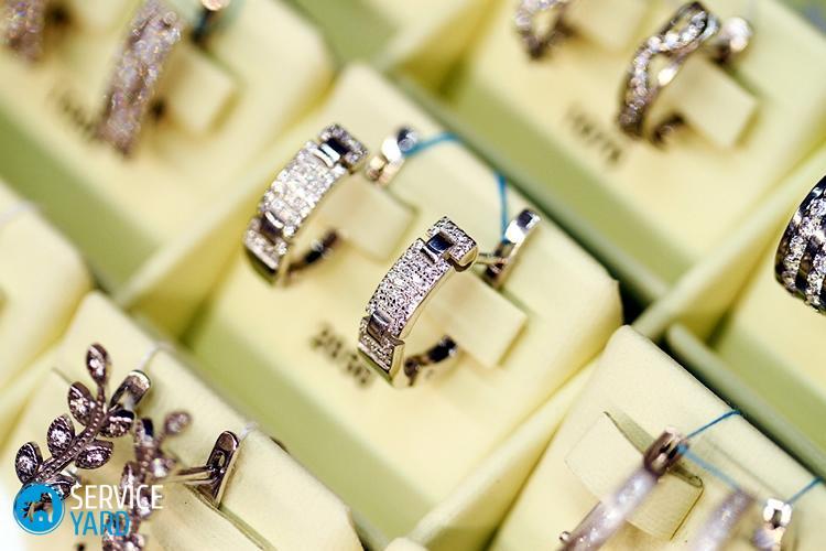 Как очистить золото от йода?
