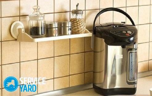 Как очистить термопот от накипи, ServiceYard-уют вашего дома в Ваших руках