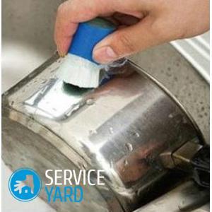 Как отчистить кастрюли из нержавейки от нагара