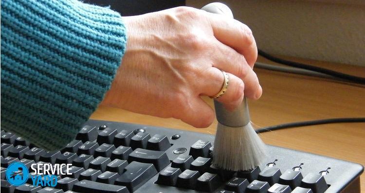 Как чистить компьютер?