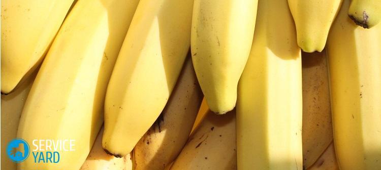Как отстирать банан с детской одежды?