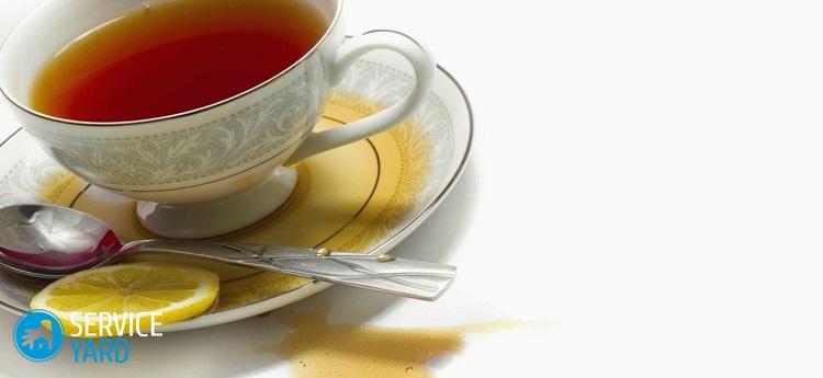 Как отстирать чай с белых вещей?