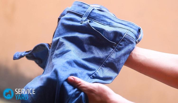 Как отстирать джинсы от грязи?
