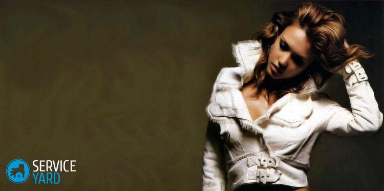 Как почистить белую кожаную куртку в домашних условиях?