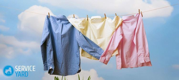 Стирка рубашек, быстро и качественно