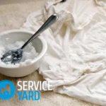 Как отбелить белье в домашних условиях без кипячения?