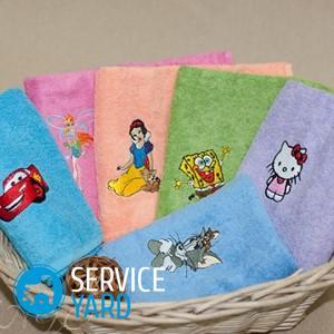 Как избавиться от запаха от полотенец?