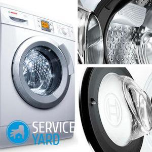 Как слить воду из стиральной машины, если она сломалась?