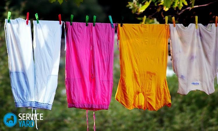 laundry care symbols - Как избавиться от запаха уайт спирита на одежде, ServiceYard-уют вашего дома в Ваших руках