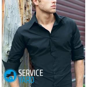 pic2 - Как избавиться от запаха уайт спирита на одежде, ServiceYard-уют вашего дома в Ваших руках