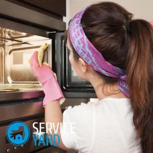 Как отмыть микроволновку от жира внутри в домашних условиях?