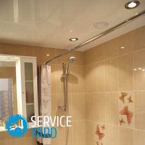 Грибок на потолке в ванной — как избавиться?
