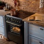 Индукционная печь для кухни