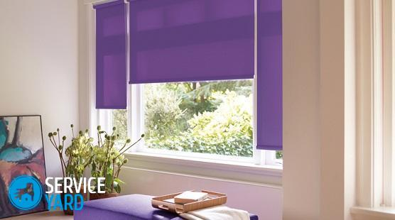 Как постирать рулонные шторы в домашних условиях, ServiceYard-уют вашего дома в Ваших руках