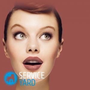 Как отстирать помаду с одежды, ServiceYard-уют вашего дома в Ваших руках